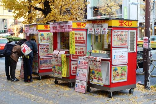 quiosco de lotería de Japón